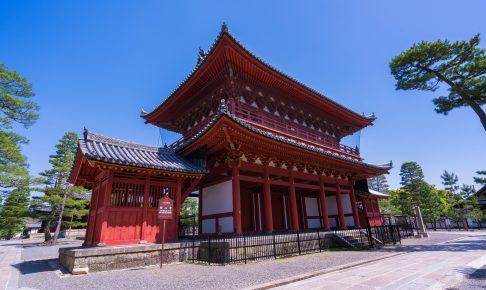 京都妙心寺