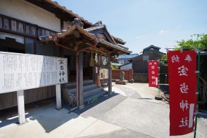 佐賀宝当神社