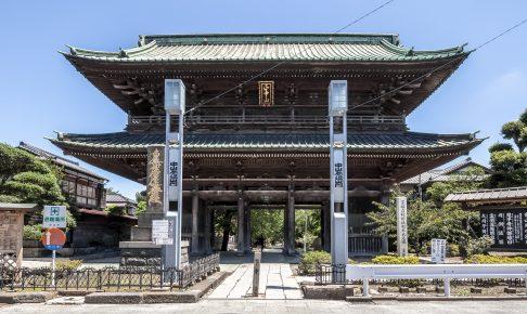 千葉法華経寺