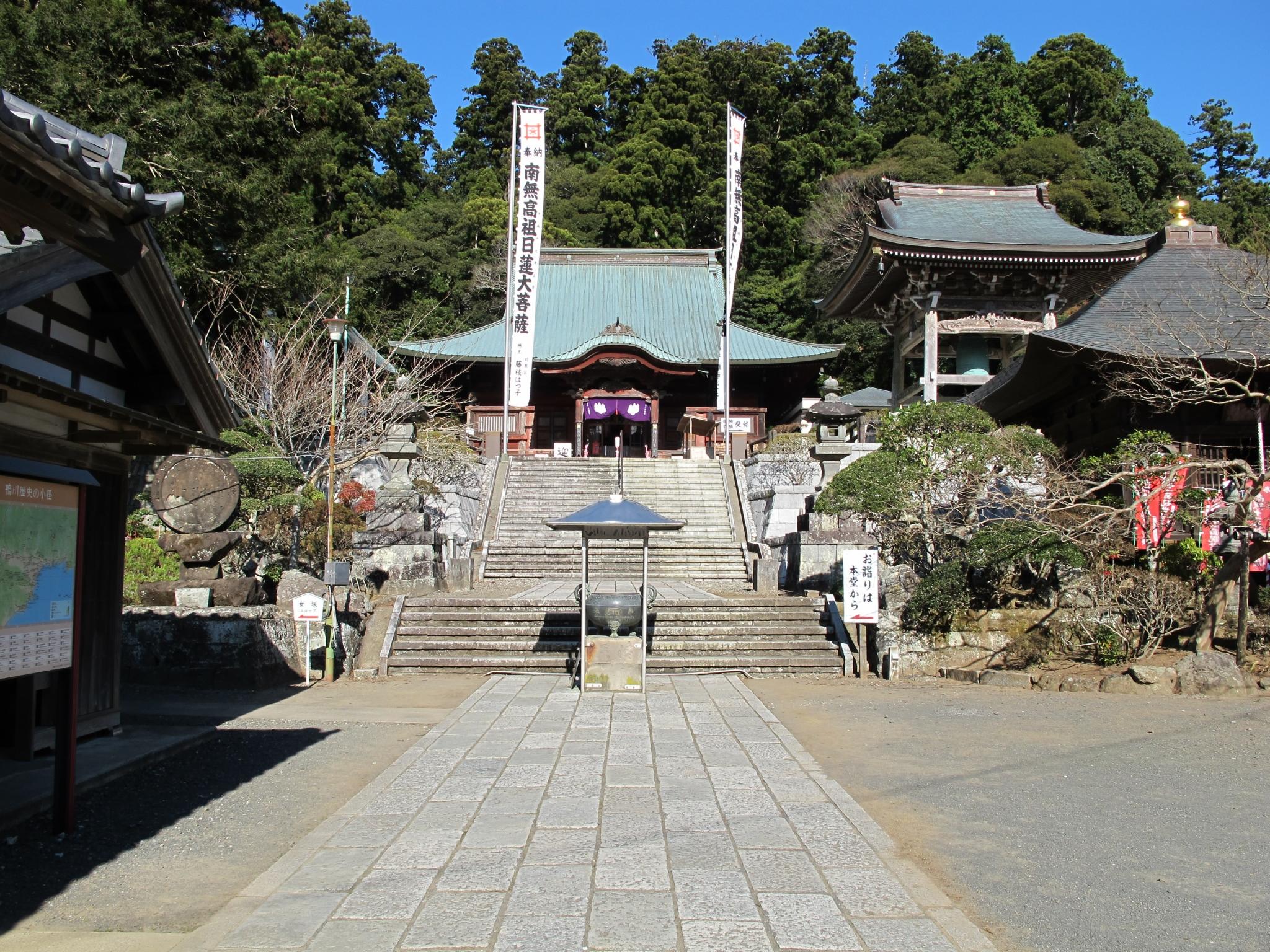 千葉県日蓮宗清澄寺