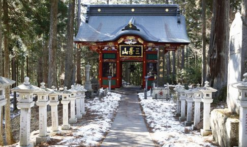 埼玉三峯神社