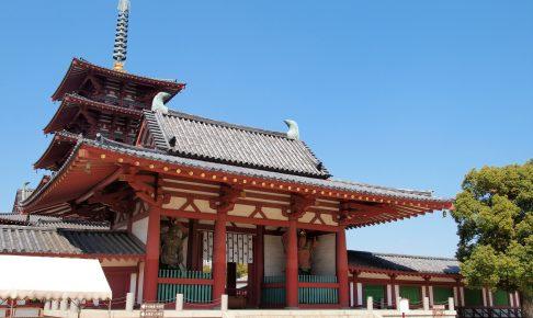 大阪四天王寺