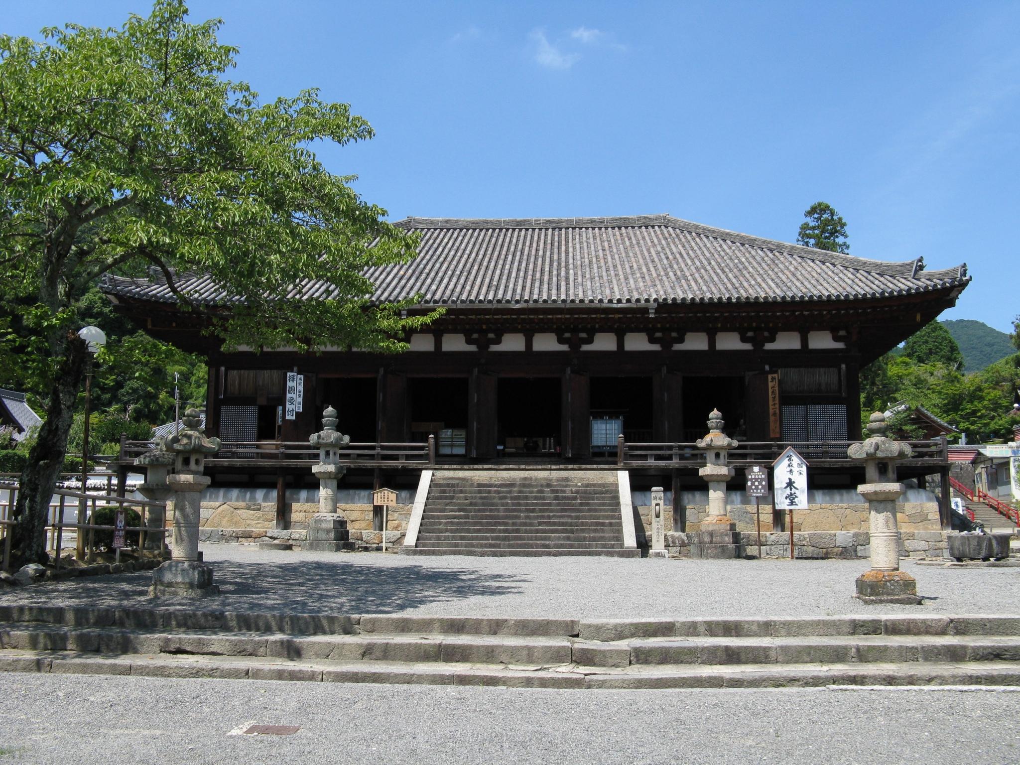奈良県その他當麻寺
