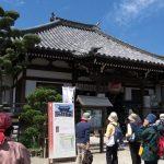 奈良県華厳宗帯解寺