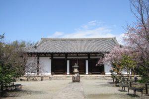 奈良県華厳宗新薬師寺