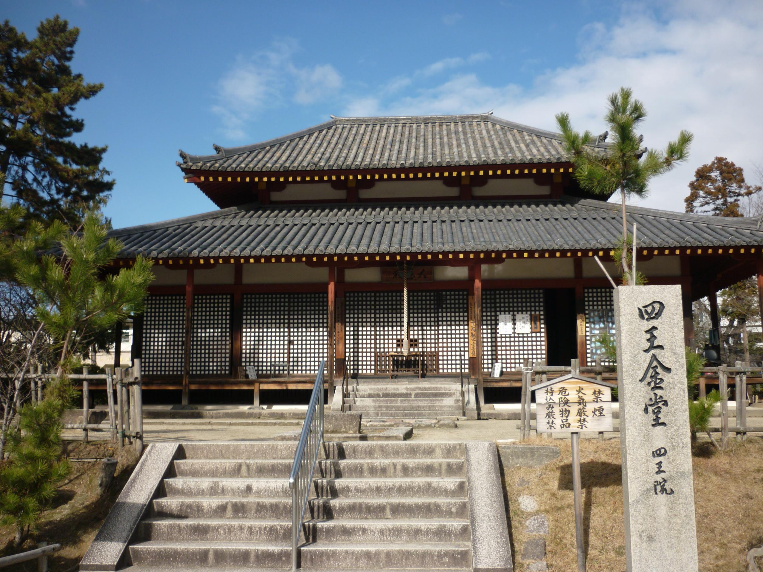 奈良西大寺