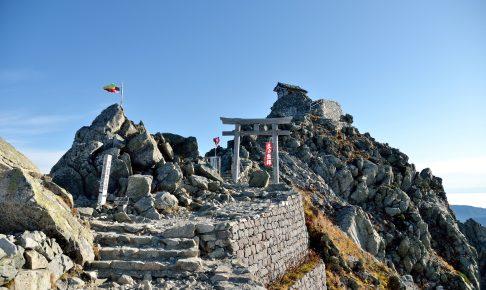 富山雄山神社