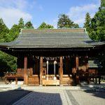 山形上杉神社
