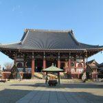 東京池上本門寺