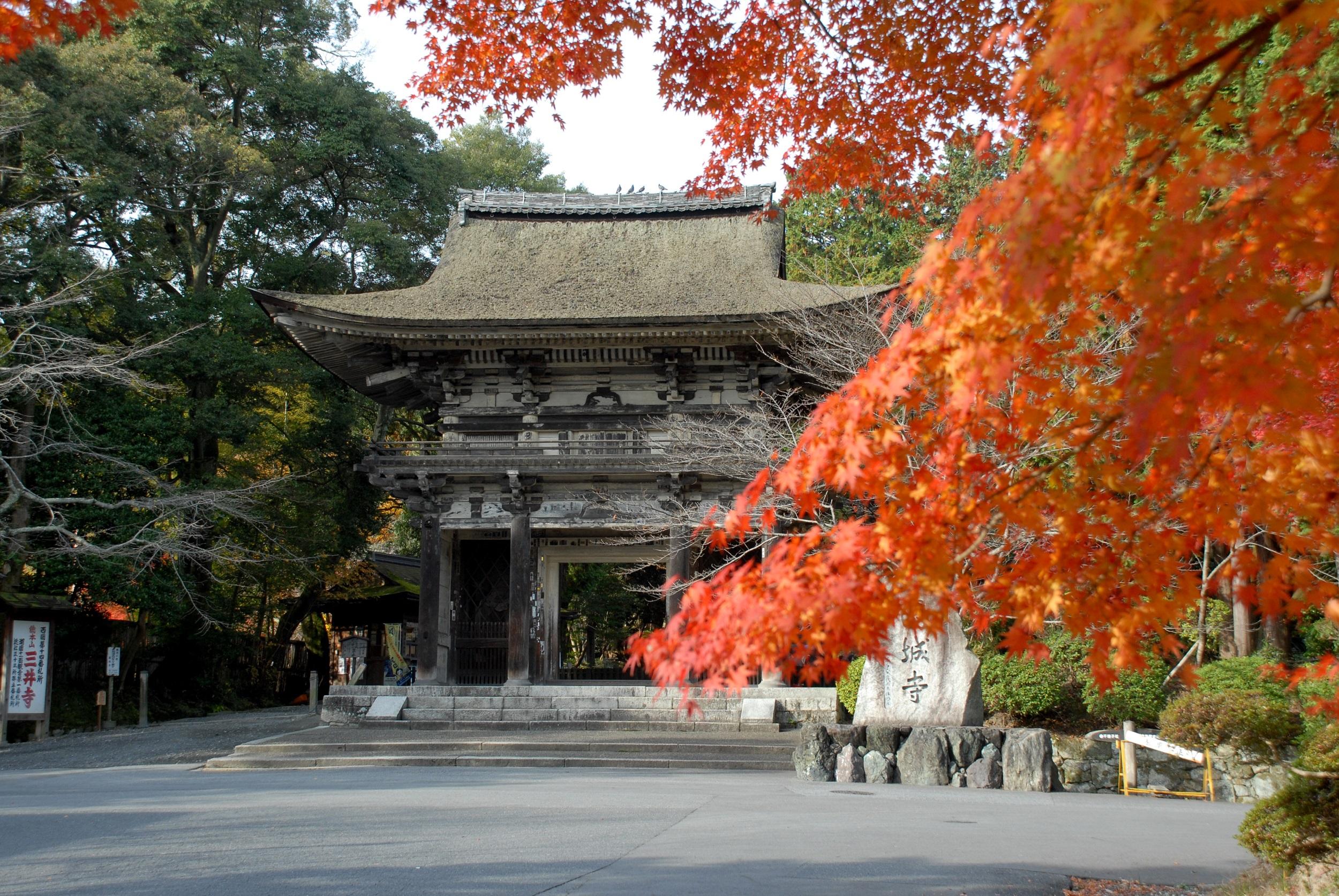 滋賀三井寺