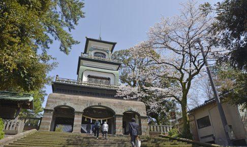 石川尾山神社