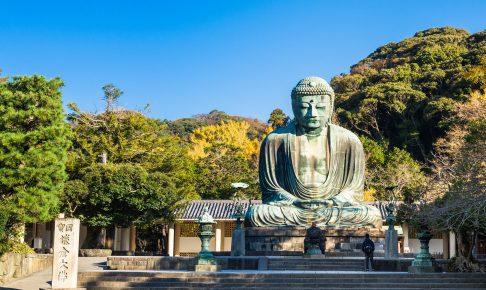 神奈川鎌倉