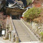 群馬榛名神社