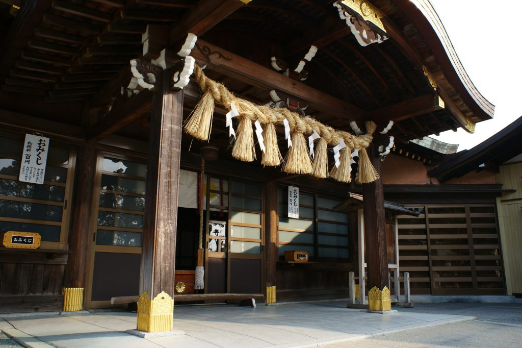 三重結城神社