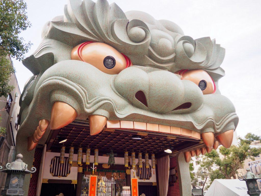 大阪難波八阪神社