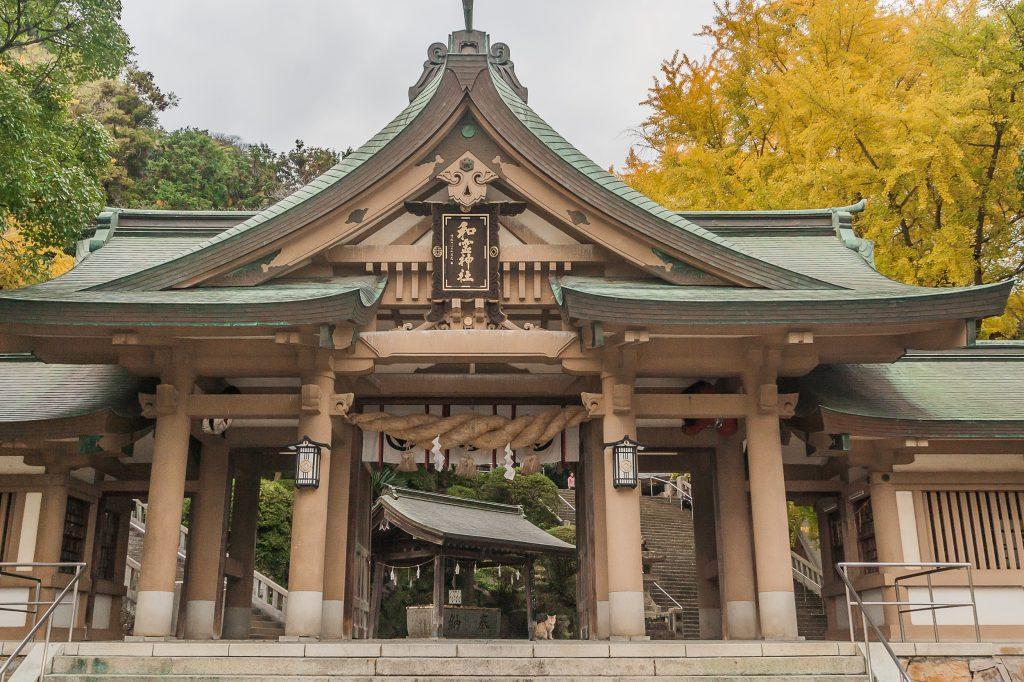 愛媛和霊神社