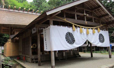 京都府皇大神社