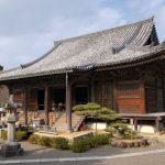 和歌山県天台宗道成寺