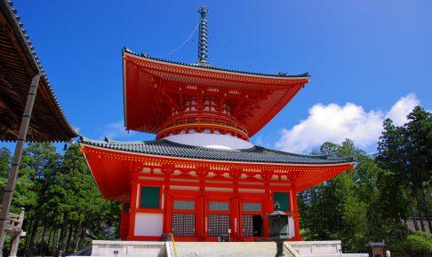 和歌山金剛峯寺