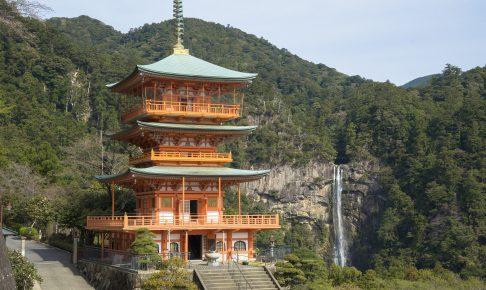 和歌山青岸渡寺
