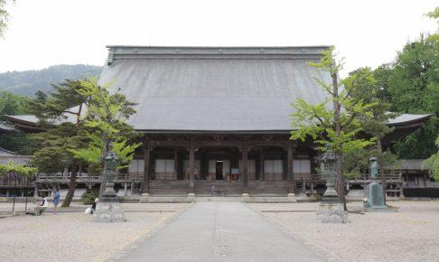 富山県浄土真宗瑞泉寺