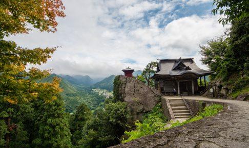 山形立石寺