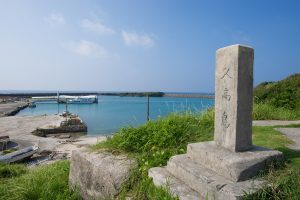 沖縄久高島