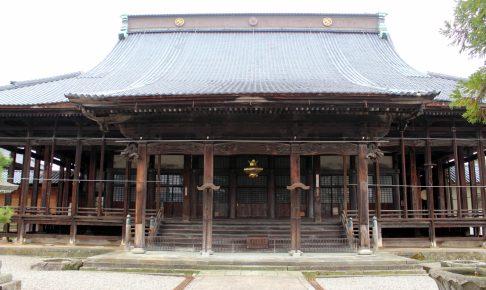 福井県浄土真宗専照寺