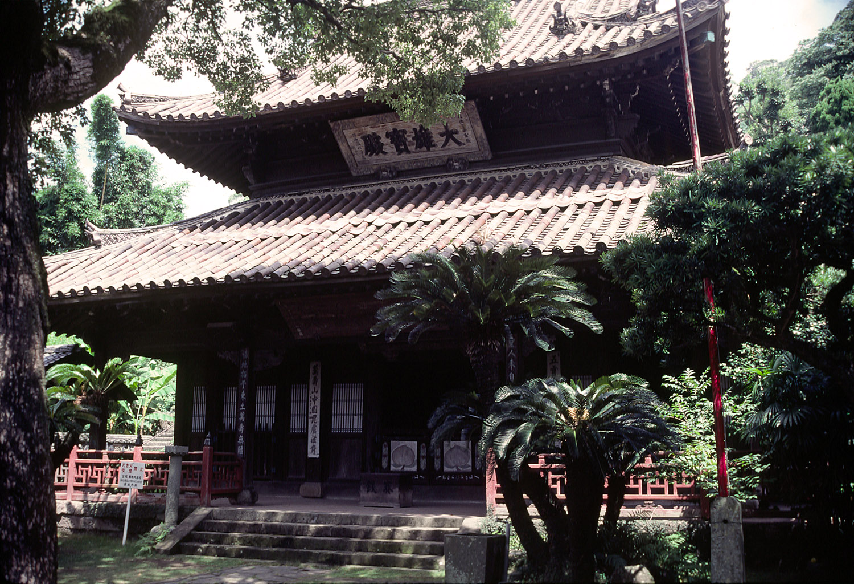 長崎県黄檗宗聖福寺