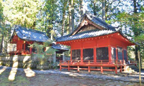 栃木県滝尾神社