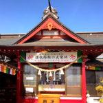 福島県円明院