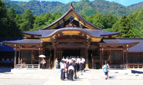 新潟県彌彦神社