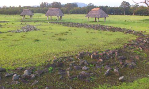 秋田県大湯環状列石